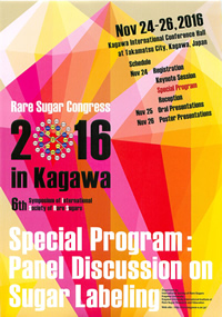 The Sixth International Rare Sugar Congress in Kagawa
