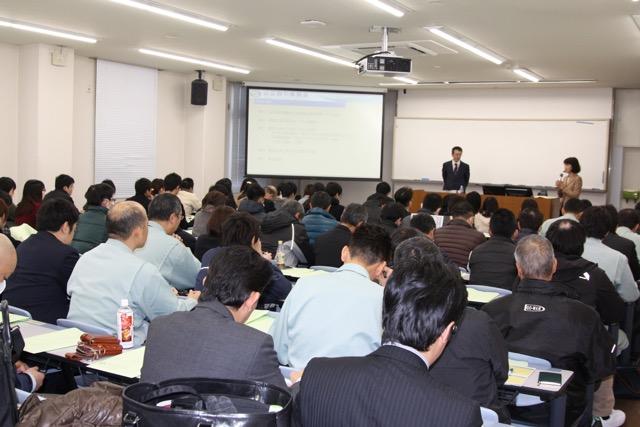 香川大学 :: 公正取引委員会の中...