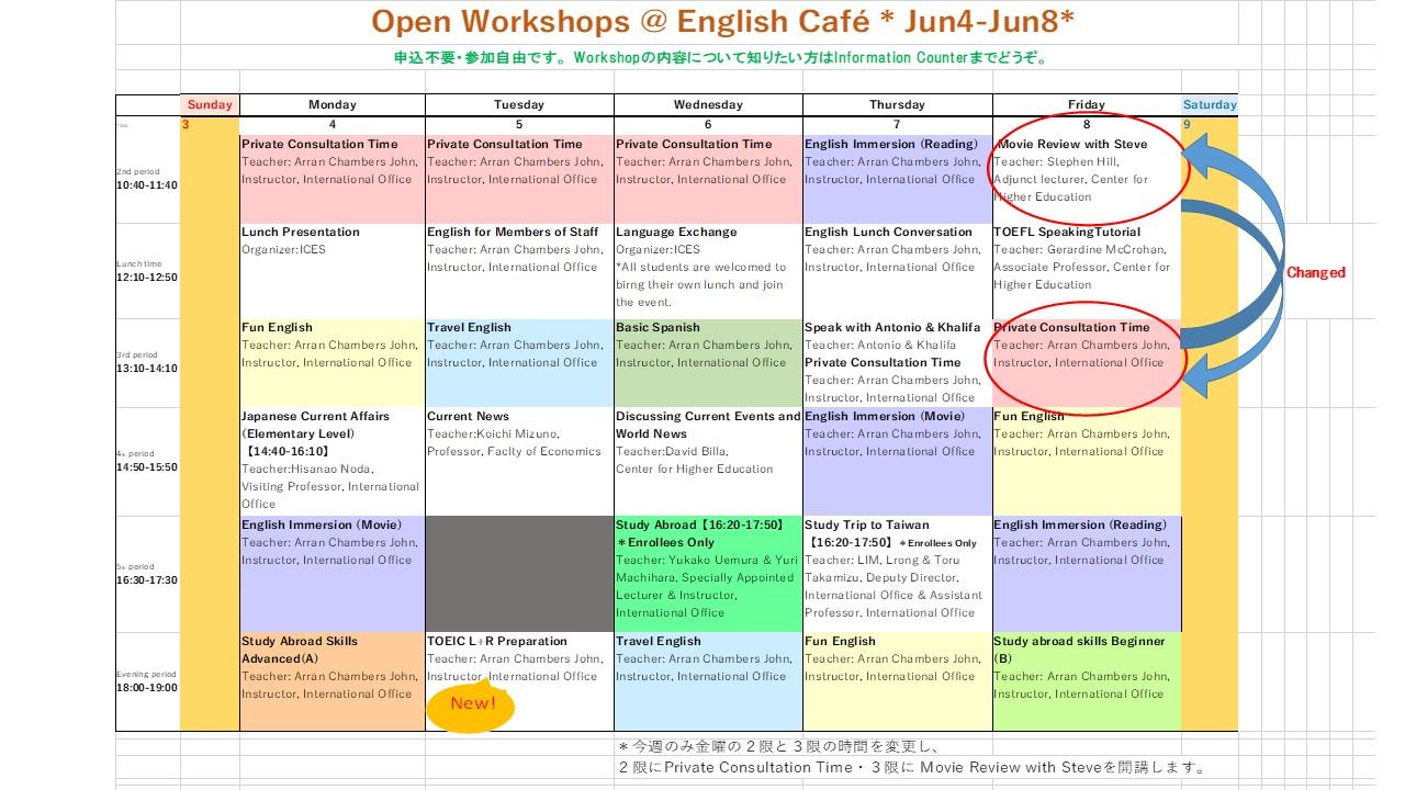 香川大学 04 jun 2018 workshop weekly schedule on jun4 8
