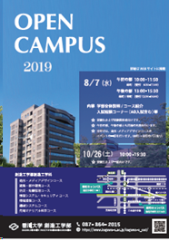 opencampus 2019.png