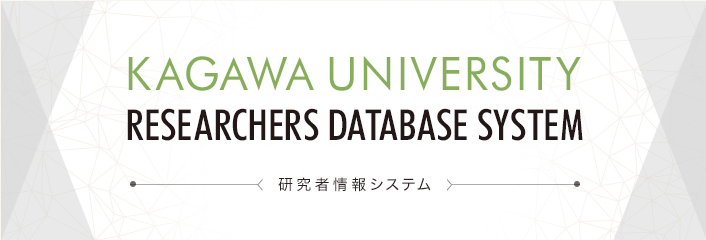 KAGAWA UNIVERSITY RESEARCHERS SYSTEM