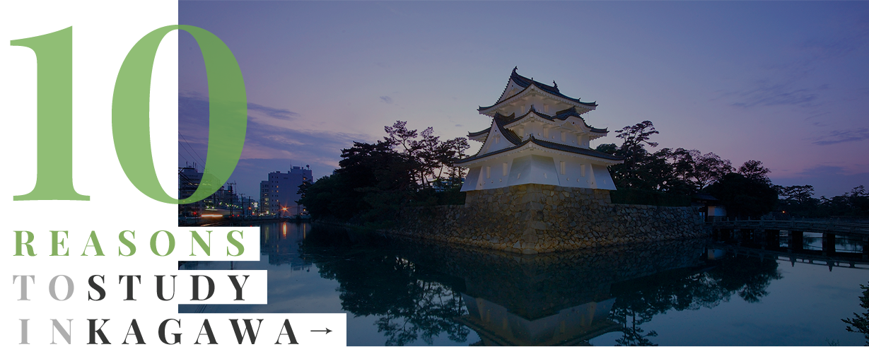 10 Reasons to Study in Kagawa